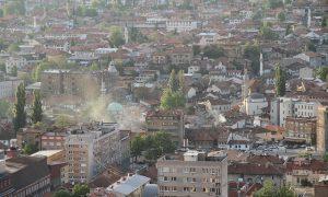 Поездка на один день в Сараево