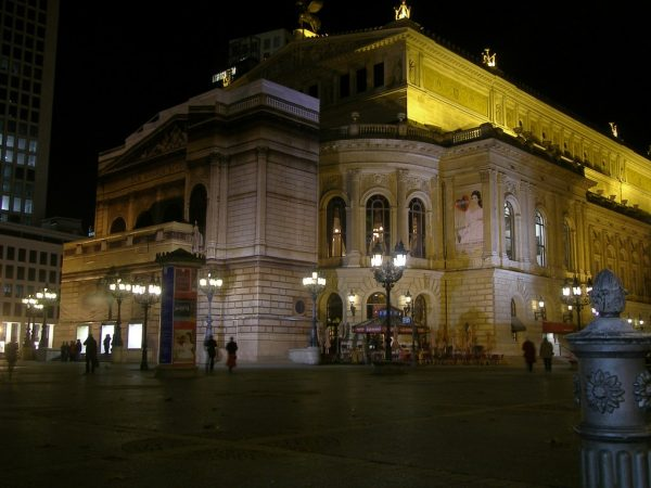Здание старой оперы