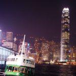 Виза в Гонконг для россиян