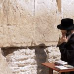 Израиль. Памятка туристу